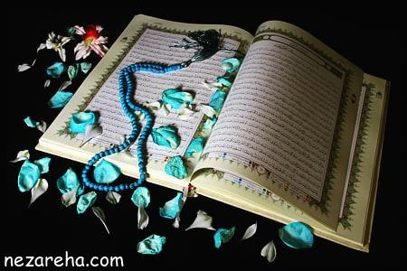 عکس نوشته شب قدر , پروفایل شب قدر , عکس های شب قدر , \v,thdg af rnv