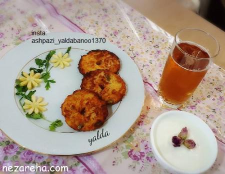 کوکوی مرغ , آموزش تهیه کوکو مرغ , ;,;,d lvy